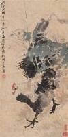 任伯年(1840~1895)  竹石鸡趣图 -  - 中国书画近现代十位大师作品 - 2005年首届大型拍卖会 -收藏网