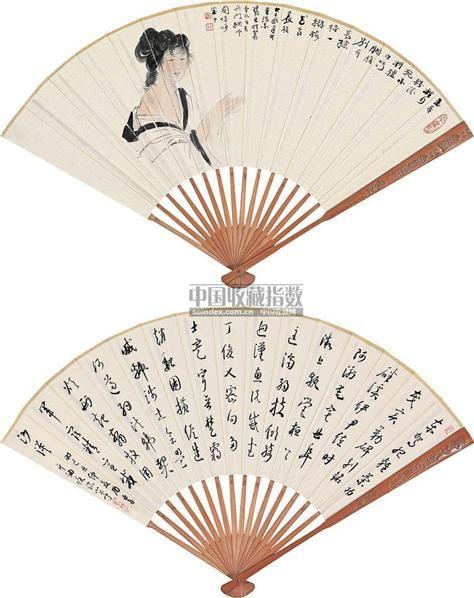 人物 成扇 纸本 - 116070 - 中国书画(上) - 2010瑞秋艺术品拍卖会 -收藏网