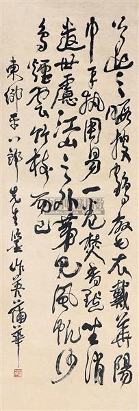 书法 立轴 纸本 - 8107 - 文物公司旧藏暨海外回流 - 2010秋季艺术品拍卖会 -收藏网