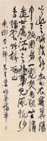书法 立轴 纸本 - 蒲华 - 文物公司旧藏暨海外回流 - 2010秋季艺术品拍卖会 -收藏网