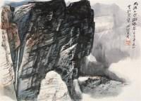 雨后太行铁铸成 镜心 设色纸本 - 何海霞 - 中国书画 - 第54期书画精品拍卖会 -收藏网