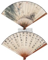 仕女 书法 -  - 中国书画成扇 - 2006春季大型艺术品拍卖会 -中国收藏网