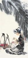 冯 远      凉山繡女图 - 冯远 - 中国书画  - 2010浦江中国书画节浙江中财书画拍卖会 -收藏网