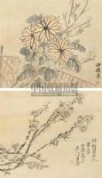 花卉 (二帧) 镜心 纸本 - 沙馥 - 中国书画 - 2010秋季艺术品拍卖会 -中国收藏网
