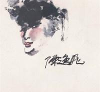 陈逸飞 少女头像 - 陈逸飞 - 西画雕塑(下) - 2006夏季大型艺术品拍卖会 -收藏网