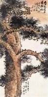 松树 立轴 设色纸本 - 张辛稼 - 近现代书画 - 2006夏季书画艺术品拍卖会 -收藏网