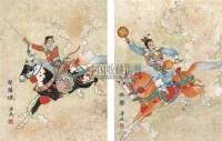 人物 (二帧) 镜心 设色纸本 - 任率英 - 中国书画 - 第9期中国艺术品拍卖会 -收藏网