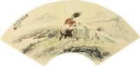 马 扇面 纸本 - 胡絜青 - 扇面小品 - 2010秋季艺术品拍卖会 -收藏网