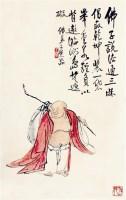 王一亭 人物 - 王一亭 - 中国书画  - 上海青莲阁第一百四十五届书画专场拍卖会 -中国收藏网