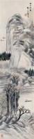 """江天帆影 立轴 设色纸本 - 胡公寿 - 中国书画 - 2010秋季""""天津文物""""专场 -收藏网"""