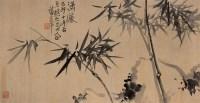 墨竹 横幅 水墨纸本 - 蒲华 - 扇画·古代书画专场 - 2006夏季书画艺术品拍卖会 -中国收藏网