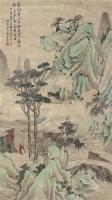 山水 立轴 纸本 - 4778 - 文物公司旧藏暨海外回流 - 2010秋季艺术品拍卖会 -收藏网