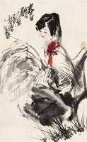 林  墉(1942~  )  春日融融 -  - 中国书画近现代名家作品 - 2005年首届大型拍卖会 -收藏网