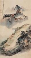 黄山烟云 镜片 设色纸本 -  - 中国近现代书画(一) - 2010秋季艺术品拍卖会 -收藏网