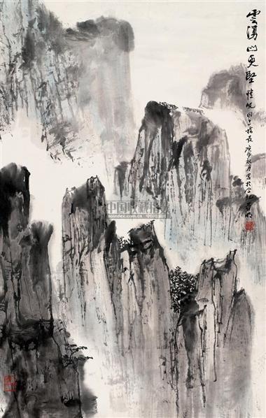 云涌山更坚 立轴 设色纸本 - 2538 - 中国近现代书画(一) - 2010秋季艺术品拍卖会 -收藏网