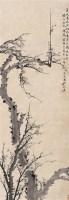 红梅 立轴 设色纸本 - 139888 - 名家书画·油画专场 - 2006夏季书画艺术品拍卖会 -收藏网