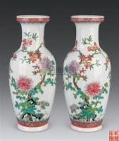 粉彩花卉纹洗口瓶 (一对) -  - 古董珍玩 - 2010秋季艺术品拍卖会 -收藏网