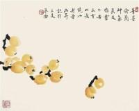 沙曼翁枇杷 设色纸本 镜片 - 沙曼翁 - 2011迎春书画大型拍卖会 - 2011迎春书画大型拍卖会 -收藏网