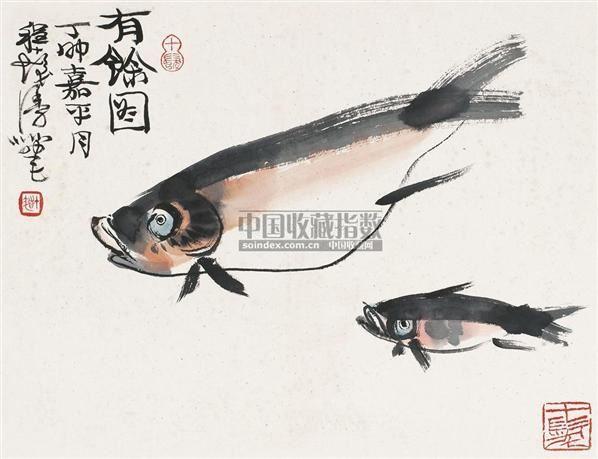 有余图 镜片 设色纸本 - 116015 - 中国书画一 - 2010年秋季艺术品拍卖会 -收藏网