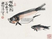 有余图 镜片 设色纸本 - 程十发 - 中国书画一 - 2010年秋季艺术品拍卖会 -收藏网