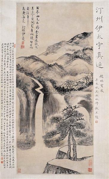 伊秉綬(1754~1815)    山水 -  - 中国书画古代作品 - 2006春季大型艺术品拍卖会 -收藏网