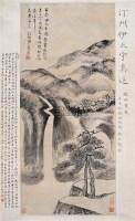 伊秉綬(1754~1815)    山水 -  - 中国书画古代作品 - 2006春季大型艺术品拍卖会 -中国收藏网