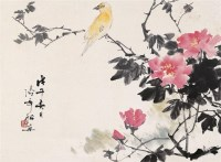 花鸟 镜心 设色纸本 - 张辛稼 - 名家书画·油画专场 - 2006夏季书画艺术品拍卖会 -收藏网