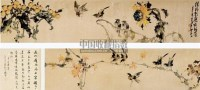 花鸟手卷 手轴 纸本设色 - 赵少昂 - 中国近现代书画  - 2010秋季艺术品拍卖会 -收藏网