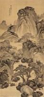 何维朴(1844~1922)  云山飞瀑图 - 何维朴 - 古代作品专场 - 2005秋季大型艺术品拍卖会 -收藏网