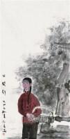 田间行 镜心 设色纸本 - 5544 - 中国书画(二) - 2010年秋季艺术品拍卖会 -收藏网