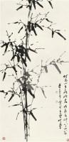 墨竹 立轴 水墨纸本 - 董寿平 - 中国书画 - 2010年秋季拍卖会 -收藏网