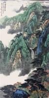 绿水青山 - 应野平 - 2010上海宏大秋季中国书画拍卖会 - 2010上海宏大秋季中国书画拍卖会 -收藏网