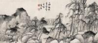 山水 立轴 纸本 - 高奇峰 - 文物公司旧藏暨海外回流 - 2010秋季艺术品拍卖会 -收藏网