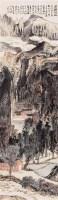 灵岩秋色 - 陆俨少 - 西泠印社部分社员作品 - 2006春季大型艺术品拍卖会 -收藏网