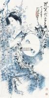 花笑我又来 立轴 纸本设色 - 林墉 - 中国当代书画 - 2010秋季艺术品拍卖会 -收藏网
