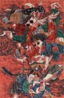 功夫·鱼 NO.4 -  - 油画 - 2010年秋季拍卖会 -收藏网