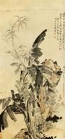 三清图 立轴 纸本 - 140002 - 中国书画 - 2010秋季艺术品拍卖会 -收藏网