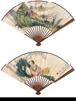 张  晋(1907~1987)  山水、人物 -  - 近现代名家作品(二)专场 - 2005秋季大型艺术品拍卖会 -收藏网
