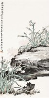 仿赵子固水仙图 立轴 设色纸本 - 吴徵 - 中国古代书画  - 2010年秋季艺术品拍卖会 -收藏网