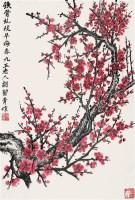 铁骨虬枝 镜心 设色纸本 - 胡絜青 - 中国书画 - 第54期书画精品拍卖会 -收藏网