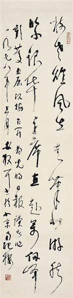 林散之   草书自作诗 - 116750 - 中国书画近现代名家作品专场 - 2008年秋季艺术品拍卖会 -收藏网