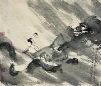 傅抱石(1904〜1965)雲中君圖 - 傅抱石 - ·中国书画近现代名家作品专场 - 2008年春季拍卖会 -收藏网