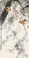 柳荫鸣禽 立轴 设色纸本 - 4479 - 名家书画·油画专场 - 2006夏季书画艺术品拍卖会 -收藏网
