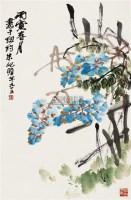 花卉 立轴 设色纸本 - 116782 - 中国书画一 - 2010秋季艺术品拍卖会 -收藏网