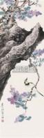 花鸟 立轴 纸本 - 江寒汀 - 中国书画(下) - 2010瑞秋艺术品拍卖会 -中国收藏网