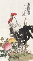 吴蓬 公鸡 镜心 设色纸本 - 吴蓬 - 近现代书画专场 - 2006年秋季精品拍卖会 -收藏网