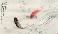 鱼水和谐图 镜片 设色纸本 - 吴青霞 - 中国书画三 - 2010年秋季艺术品拍卖会 -收藏网