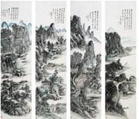 黃賓虹(1865~1955)    山水四屏     屏條 -  - 中国书画近现代十位大师作品 - 2006春季大型艺术品拍卖会 -收藏网