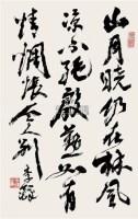书法 立轴 纸本 - 李铎 - 中国书画(下) - 2010瑞秋艺术品拍卖会 -收藏网