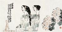 晨妆 镜心 设色纸本 - 杨晓阳 - 中国书画(二) - 2010年秋季艺术品拍卖会 -收藏网